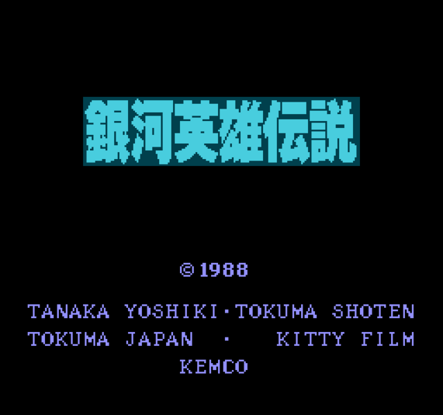 File:LOGH (FC) title screen.png