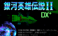LOGH 2 DX (PC-98) title screen.png