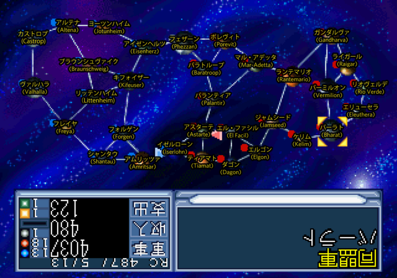 File:LOGH (Saturn) star chart (annotated - 180 degrees).png