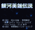 LOGH (SFC) title screen.png